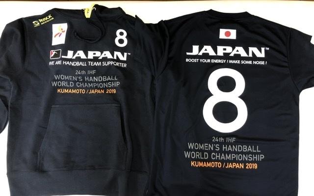 おりひめジャパン、女子ハンドボール、世界選手権、2019、鍼灸、トレーナー