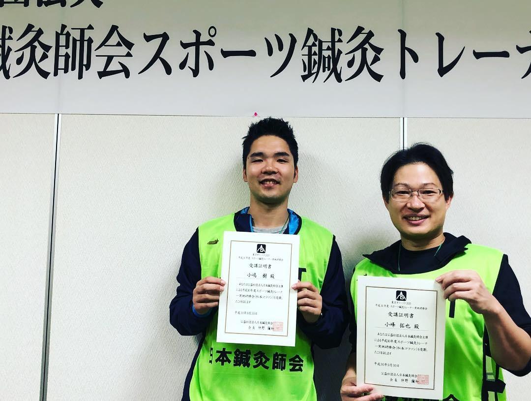 日本鍼灸師会スポーツ鍼灸トレーナー研修会、東京2020、オリンピック、パラリンピック、アスリートサポート、コンディショニング、アンチドーピング