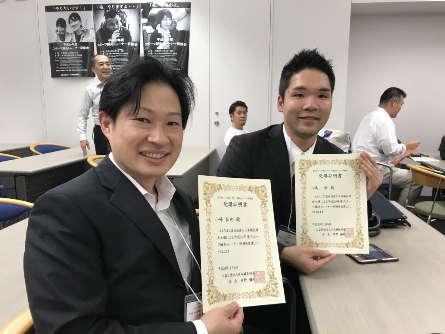 スポーツ鍼灸トレーナー、アスレティックトレーナー、東京五輪、交通事故