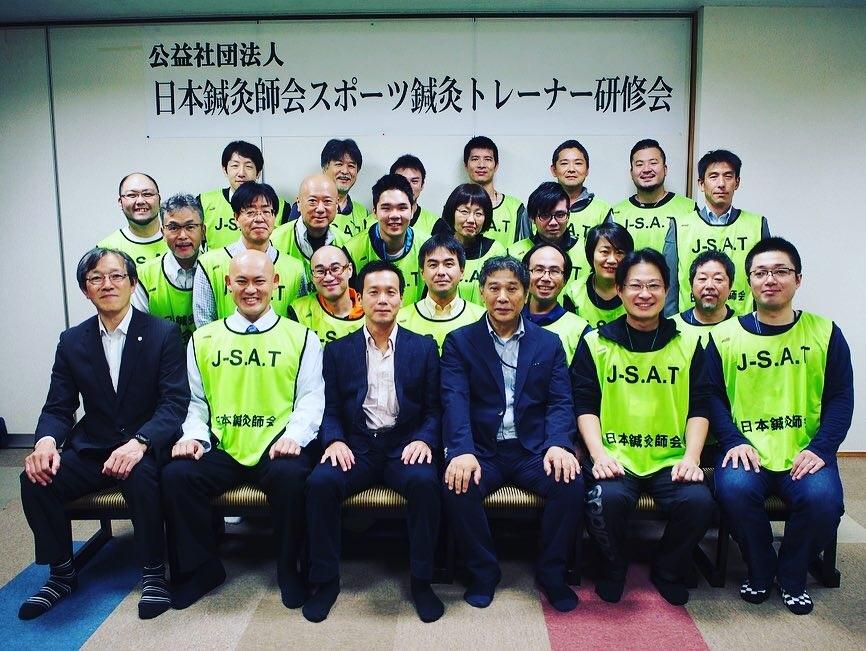 日本鍼灸師会スポーツ鍼灸トレーナー研修会、東京オリンピックパラリンピック、2020、アスリートケア
