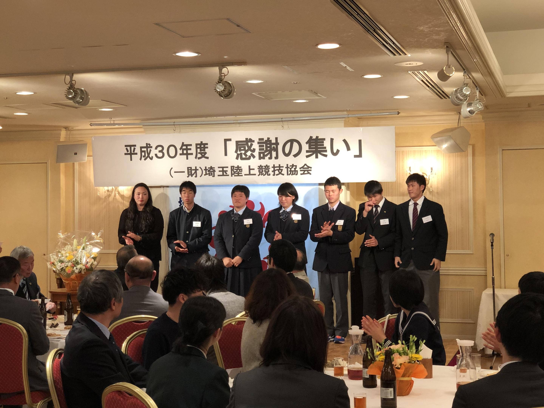 埼玉陸上競技協会、ランナー、陸連、長距離、短距離、トラック&フィールド