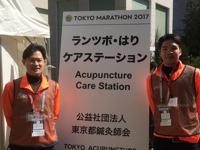 東京マラソンボランティア