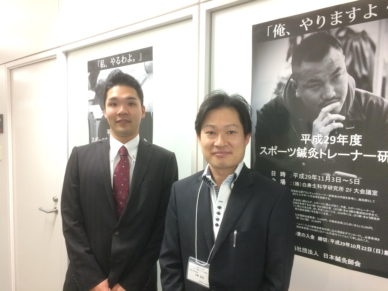 東京オリンピック、パラリンピック、スポーツ鍼灸トレーナー、強化指定選手、理学療法、
