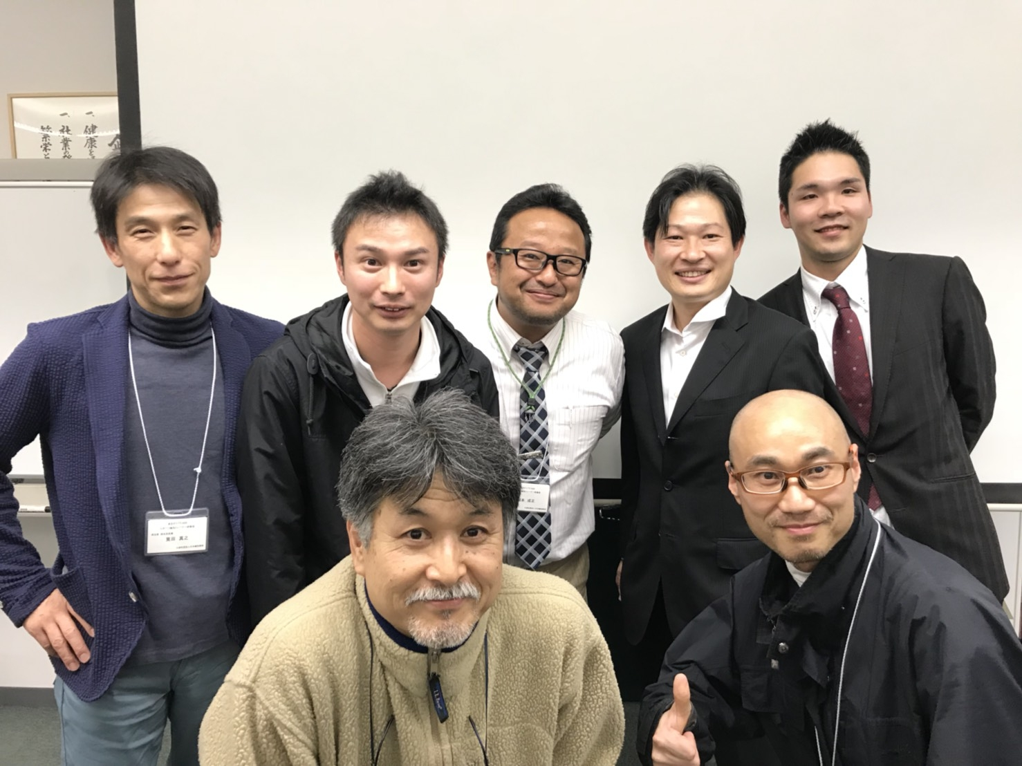 埼玉県鍼灸師会、理学療法、春日部、障害者スポーツ